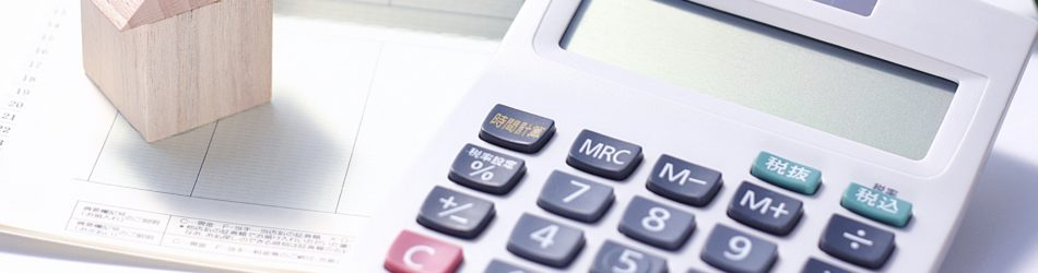 「確定拠出年金」の導入支援、「資産形成」に関するご相談のイメージ